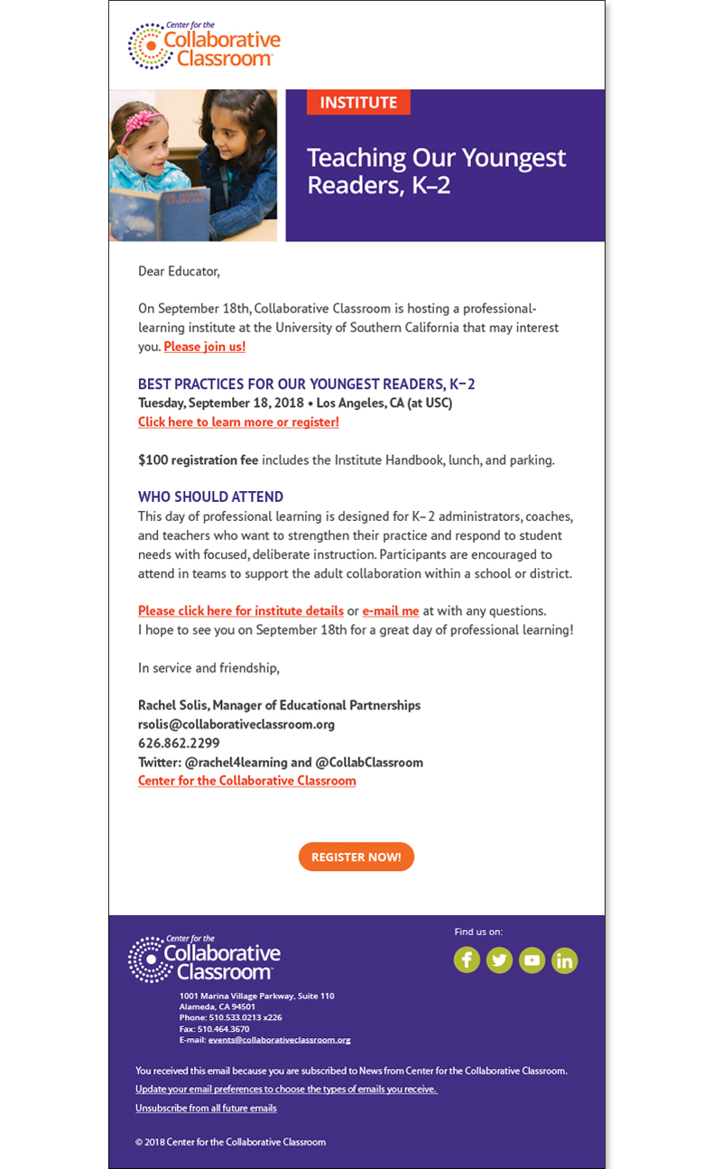 branded event email blast
